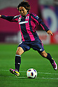 Shu Kurata (Cerezo), APRIL 5, 2011 - Football : AFC Champions League Group G match between Jeonbuk Hyundai Motors 0-1 Cerezo Osaka at Nagai Stadium in Osaka, Japan. (Photo by AFLO).