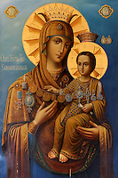 Painting Virgin Mother of God, St. Michaels Cathedral, Sitka, Alaska, USA
