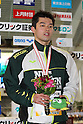 Hiroki Kato, .FEBRUARY 11, 2012 - Swimming : .The 53rd Japan Swimming Championships (25m) .Men's 50m Butterfly Victory Ceremony .at Tatsumi International Swimming Pool, Tokyo, Japan. .(Photo by YUTAKA/AFLO SPORT) [1040]