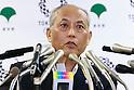 Tokyo Governor Masuzoe funds scandal