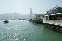 Hong Kong island waterfront seen from the Star Ferry terminal, Kowloon