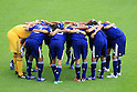 Japan team group (JPN), JUNE 24, 2011 - Football : 2011 FIFA U-17 World Cup Mexico Group B match between Japan 3-1 Argentina at Estadio Morelos in Morelia, Mexico. (Photo by MEXSPORT/AFLO)