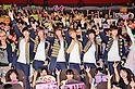 Go Go Ikemen 5 stage greeting in Tokyo