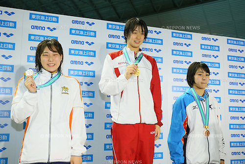 (L to R) <br /> Mayuka Yamamoto, <br /> Natsumi Shibata, <br /> Hinako Inazawa, <br /> MARCH 29, 2015 - Swimming : <br /> The 37th JOC Junior Olympic Cup <br /> Women's 50m Freestyle <br /> 15-16 years old award ceremony <br /> at Tatsumi International Swimming Pool, Tokyo, Japan. <br /> (Photo by YUTAKA/AFLO SPORT)
