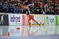 SPEED SKATING: HAMAR: Vikingskipet, 05-03-2017, ISU World Championship Allround, 1500m Men, Sverre Lunde Pedersen (NOR), ©photo Martin de Jong