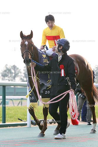 Copano Rickey (Yutaka Take),<br /> JANUARY 25, 2015 - Horse Racing :<br /> Copano Rickey ridden by Yutaka Take after winning the Tokai TV Hai Tokai Stakes at Chukyo Racecourse in Aichi, Japan. (Photo by Eiichi Yamane/AFLO)