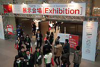 The entrance to the exhibition area at Tokyo Taste, The World Summit of Gastronomy 2009, 10 February 2009,Tokyo, Japan.Many of the world's top chefs are assembled for the sold-out 3 day event in the center of Tokyo.