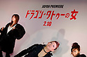 January 30th, 2012 : Tokyo, Japan &ndash; Japanese dancers perform at a press conference for the film &ldquo;The Girl with the Dragon Tattoo&rdquo; in the Tokyo Kokusai Forum. This story is based on a Swedish crime novel &quot;Millennium Series&quot;.  Daniel Craig and Rooney Mara play as main characters in the movie. This film will be released from February 10th in Japan. (Photo by Yumeto Yamazaki/AFLO)