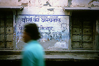 Going to the dentist's, Jodhpur, Rajasthan, India, 2011