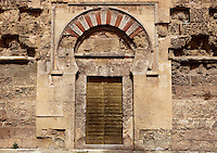 St Stephen?s doorway; 855 AD; Western Façade; Great Mosque, Cordoba, Andalusia, Spain; The only one which still follows the original architect?s design Picture by Manuel Cohen