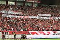 Urawa Reds Fans (Reds), December 3, 2011 - Football : 2011 J.LEAGUE Division 1, 34th Sec match between Urawa Red Diamonds 1-3 Kashiwa Reysol at Saitama Stadium 2002, Kanagawa, Japan. (Photo by Daiju Kitamura/AFLO SPORT) [1045]