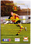 &quot;Souvenir Edition&quot; of the Annan programme for &pound;3 to commemorate the first visit of Rangers on league duty