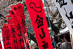 Flags featuring phalluses at the Kanamara matsuri or festival of the iron phallus in Kawasaki Daishi near Tokyo, Japan. Sunday April 1st 2012