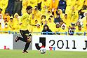 Yuki Otsu (Reysol), MAY 28th, 2011 - Football : 2011 J.League Division 1 match between Kashiwa Reysol 3-0 Vissel Kobe at Hitachi Kashiwa Soccer Stadium in Chiba, Japan. (Photo by Kenzaburo Matsuoka/AFLO).