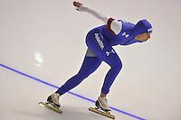 SPEEDSKATING: CALGARY: 15-11-2015, Olympic Oval, ISU World Cup, 1500m, Brittany Bowe (USA), world record: 1.51,59, ©foto Martin de Jong