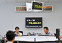 October 28, 2011, Tokyo, Japan - The Japanese yen is traded at the upper-75 yen level during the morning session on the Tokyo foreign exchange market on Friday, October 28, 2011. Japan's Finance Minister Jun Azumi kept up his warnings over the strong yen Friday after the currency hit another fresh record high against the dollar overnight. (Photo by Natsuki Sakai/AFLO) [3615] -mis-