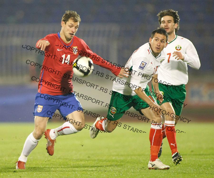 Fudbal, Prijateljski mec.Srbija Vs. Bugarska, Oprostaj Save Milosevica.Milan Lane Jovanovic, left.Beograd, 19.11.2008..foto: Srdjan Stevanovic ©