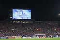 General view, .JUNE 8, 2012 - Football / Soccer : .FIFA World Cup Brazil 2014 Asian Qualifier .Final Round Group B .between Japan 6-0 Jordan .at Saitama Stadium 2002, Saitama, Japan. .(Photo by YUTAKA/AFLO SPORT) [1040]