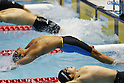 Junya Koga (JPN), April 3, 2012 - Swimming : JAPAN SWIM 2012, Men's 100m Backstroke Heat at Tatsumi International Swimming Pool, Tokyo, Japan. (Photo by Yusuke Nakanishi/AFLO SPORT) [1090]