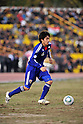 Atsuto Uchida (JPN), NOVEMBER 11, 2011 - Football / Soccer : 2014 FIFA World Cup Asian Qualifiers Third round Group C match between Tajikistan 0-4 Japan at Central Stadium in Dushanbe, Tajikistan. (Photo by Jinten Sawada/AFLO)