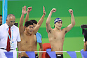 Japan team group (JPN), AUGUST 19, 2011 - Swimming : The 26th Summer Universiade 2011 Shenzhen Men's 4100m Medley Relay Final at Natatorium of Universiade Center, Shenzhen, China.(Photo by YUTAKA/AFLO SPORT) [1040]