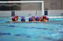 Bourbon Water Polo Clu Kashiwazaki team group , OCTOBER 2, 2011 - Water Polo : Japan Challenge 2011 match Men's 3rd Place Match between Bourbon Water Polo Club Kashiwazaki 10 - 8 All Tsukuba University at Tatsumi International Swimming Pool, Tokyo, Japan. (Photo by Jun Tsukida/AFLO SPORT) [0003]