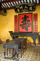 Calligraphy at Trieu Chau Assembly Hall which was built to honor Phuc Ba -  a god with the power to calm the seas. Worshippers come to make oaths, or to ask for favors.