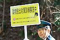 Escaped Animal Drill in Tama Zoo