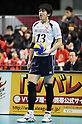 Yuki Nakashima (Weisse Adler), MARCH 6, 2011 - Volleyball : 2010/11 Men's V.Premier League match between Oita Miyoshi Weisse Adler 1-3 Toray Arrows at Tokyo Metropolitan Gymnasium in Tokyo, Japan. (Photo by AZUL/AFLO)