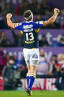 Picture by Alex Whitehead/SWpix.com - 10/10/2015 - Rugby League - First Utility Super League Grand Final - Leeds Rhinos v Wigan Warriors - Old Trafford, Manchester, England - Leeds captain Kevin Sinfield celebrates the win.