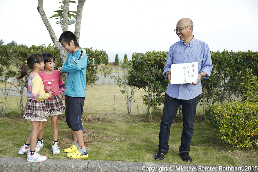 In March 2011, an earthquake and tsunami hit northern Japan and destroyed the Fukushima Daiichi nuclear power plant. Some 488 thousand people evacuated from the three-part disaster; in 2015, nearly 25% remain displaced.<br /> <br /> A massive effort is now underway to decontaminate towns in the Fukushima Exclusion Zone. Thousands of laborers are cleaning or demolishing every building, and removing and incinerating all topsoil in inhabited areas. In the adjacent forests and mountains, radiation levels remain higher and will not be cleaned.<br /> <br /> Naraha, 12 miles south of the nuclear plant, is the first town to reopen after the disaster. Residents were allowed to return home full-time on Sept. 5, 2015. To date, an estimated 100 residents have returned, out of a pre-disaster population of 7,400. <br /> <br /> I returned to Fukushima one week after Naraha reopened and spent a month there, interviewing and photographing returnees and decontamination workers. I asked portrait subjects to write down their hopes and fears for their hometowns, and then discuss these thoughts about their future. People&rsquo;s written declarations often differed substantially from their spoken comments.<br /> &copy; Michael Forster Rothbart Photography<br /> www.mfrphoto.com &bull; 607-267-4893<br /> 34 Spruce St, Oneonta, NY 13820<br /> 86 Three Mile Pond Rd, Vassalboro, ME 04989<br /> info@mfrphoto.com<br /> Photo by: Michael Forster Rothbart<br /> Date:  9/27/2015<br /> File#:  Canon &mdash; Canon EOS 5D Mark III digital camera frame B16324