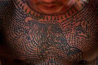 Magic Tattoo