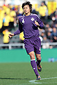 Yuichi Maruyama (Meiji),.DECEMBER 25, 2011 - Football / Soccer :.60th All Japan University Football Championship semifinal match between Keio University 1-2 Meiji University at Nishigaoka Stadium in Tokyo, Japan. (Photo by Hiroyuki Sato/AFLO)