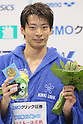 Ryosuke Irie, September 4, 2011 - Swimming : Ryosuke Irie  celebrates wining victory during the Intercollegiate Swimming Championships, men's 100m Backstroke medal ceremony at Yokohama international pool, Kanagawa. Japan. (Photo by Yusuke Nakanishi/AFLO SPORT) [1090]