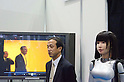 November 9th, 2011 : Tokyo, Japan – Cybernetic Human HRP-4C Miim performs. during International Robot Exhibition 2011. This show is held to showcase new robots and high technology equipments at the Tokyo International Exhibit Center. International Robot Exhibition 2011 runs from November 9 – 12. (Photo by Yumeto Yamazaki/AFLO)