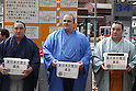 (L to R) Aminishiki, Baruto, Harumafuji, MARCH 24, 2011 - Sumo collecting money for the victims of the 2011 Tohoku-Kanto Earthquake and Tsunami Natural Disaster in front of shibuya station, Tokyo, Japan. (Photo by YUTAKA/AFLO SPORT) [1040]...