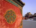 AA01237-03...CHINA - The Forbidden City of Beijing