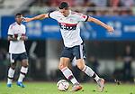 Bayern Munich vs Guangzhou Evergrande -  Bayern Munich Asian Tour 2015