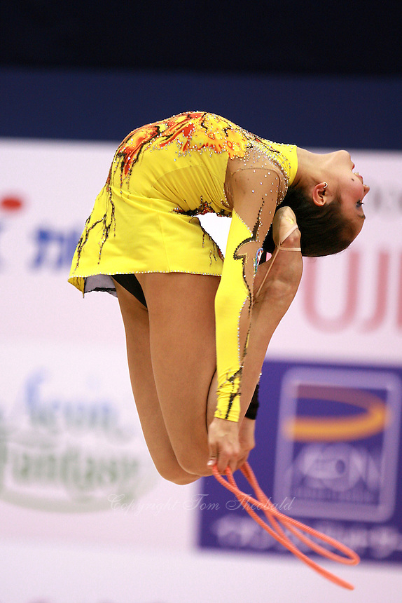 Aliya Garaeva competing for Azerbaijan performs ring leap with rope at 2006 Aeon Cup Worldwide Club Championships in rhythmic gymnastics on November 19, 2006 at Mie, Japan.  ..<br />