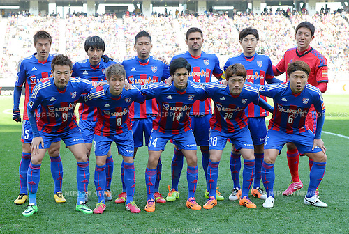 FCFC Tokyo team group line-up,<br /> MARCH 8, 2014 - Football / Soccer :<br /> 2014 J.League Division 1 match between F.C.Tokyo 1-1 Ventforet Kofu at Ajinomoto Stadium in Tokyo, Japan. (Photo by AFLO)