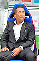 Kazushi Kimura (FMarinos), JUNE 11th, 2011 - Football : Yokohama FMarinos head coach Kazushi Kimura before the 2011 J.League Division 1 match between Yokohama FMarinos 0-2 Kashiwa Reysol at Nissan Stadium in Kanagawa, Japan. (Photo by AFLO)