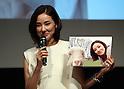 Yo Yoshida promotes Epson Printers