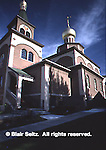 Russian Orthodox Church of Nativity of Christ, built in 1987, Erie, Erie Co., PA