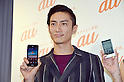 January 16 2012, Tokyo Japan - Yusuke Iseya, Japanese actor, attends KDDI's presentation in Tokyo on Monday, January 16 2012. KDDI released new price plan which discounts of up to nearly 30 percent on smartphone charges from March 1. (Photo by Koichi Mitsui/AFLO)
