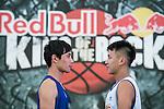 Red Bull King of the Rock Taiwan 2015 - 台灣大賽