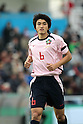 Tomohisa Nakata (Chukyo),.DECEMBER 25, 2011 - Football / Soccer :.60th All Japan University Football Championship semifinal match between Senshu University 2-0 Chukyo University at Nishigaoka Stadium in Tokyo, Japan. (Photo by Hiroyuki Sato/AFLO)