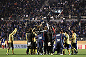 Kyoto Sanga F.C. team group, DECEMBER 29, 2011 - Football / Soccer : Kyoto Sanga F.C. players celebrate after winning the 91st Emperor's Cup semifinal match between Yokohama F Marinos 2-4 Kyoto Sanga F.C. at National Stadium in Tokyo, Japan. (Photo by Hiroyuki Sato/AFLO)