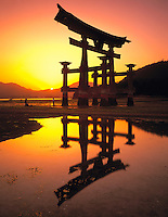 The Floating Torii Miyajima Island Japan Symbol of Japan built in 1875 Mountain and Island Sea beyond