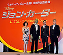 Lynn Collins, JOY, Taylor Kitsch and Andrew Stanton, Apr 01, 2012 : Tokyo, Japan : (L-R) Actress Lynn Collins, Japanese model JOY, actor Taylor Kitsch and director Andrew Stanton attend the Japan premiere for the film &quot;John Carter&quot; in Tokyo, Japan, on April 1, 2012. The film will open on April 13 in Japan.