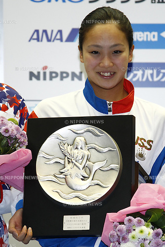 Kanako Watanabe,<br /> APRIL 13, 2014 - Swimming : <br /> JAPAN SWIM 2014 <br /> Women's 200m Breaststroke Vicrotry ceremony<br /> at Tatsumi International Swimming Pool, Tokyo, Japan. <br /> (Photo by AFLO SPORT)